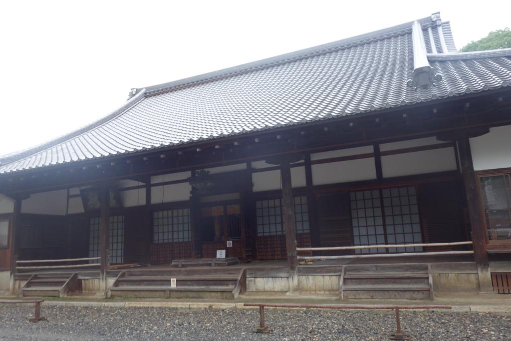 f:id:kyotomichi:20160919222850j:plain