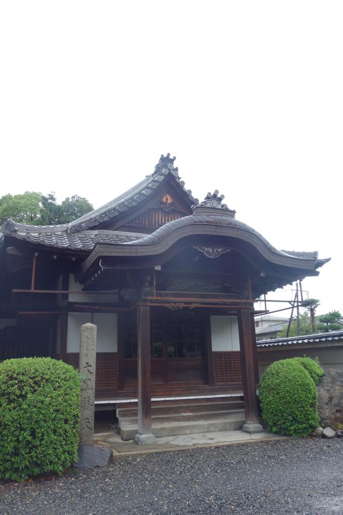 f:id:kyotomichi:20160919222947j:plain