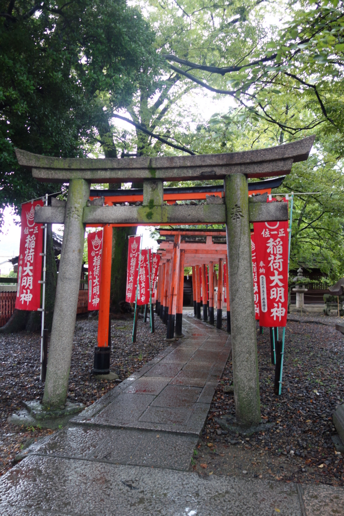 f:id:kyotomichi:20160919223742j:plain