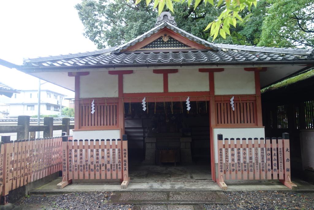 f:id:kyotomichi:20160919223826j:plain