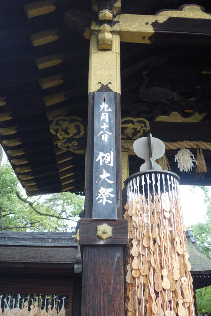 f:id:kyotomichi:20160919224754j:plain