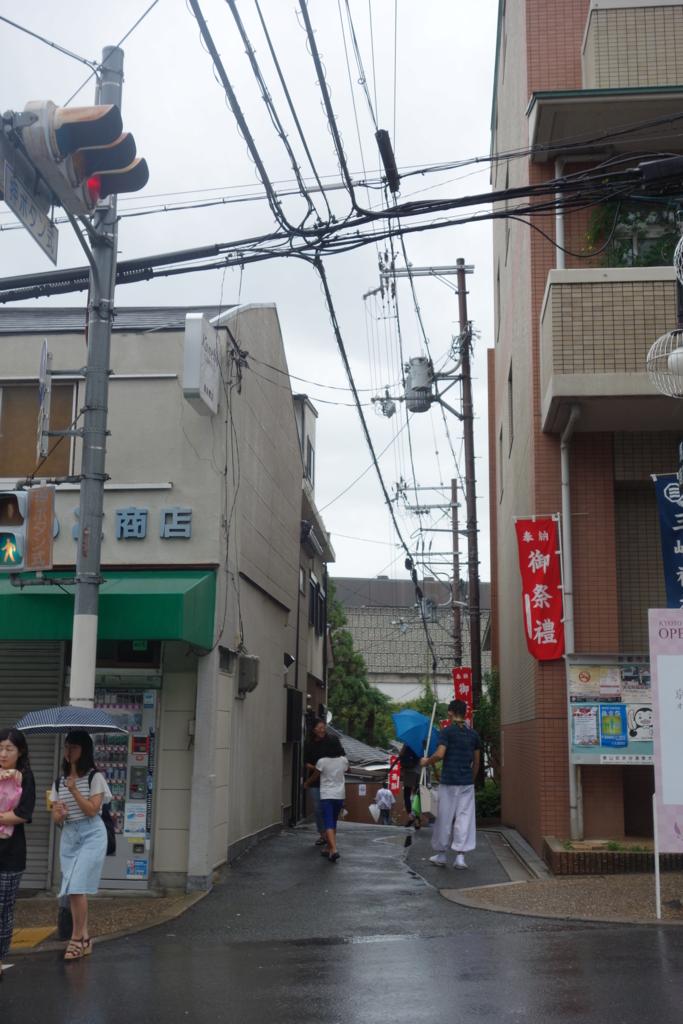 f:id:kyotomichi:20160921205023j:plain
