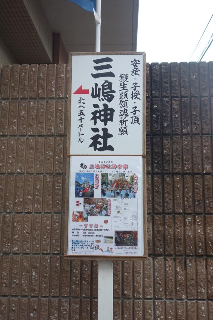 f:id:kyotomichi:20160921214836j:plain