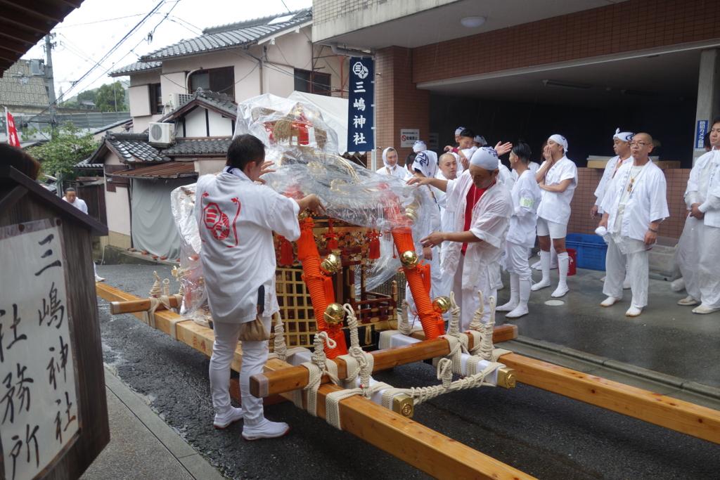 f:id:kyotomichi:20160921215323j:plain