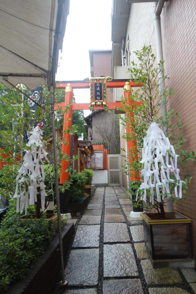 f:id:kyotomichi:20160921220139j:plain