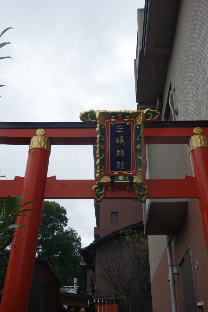 f:id:kyotomichi:20160921220214j:plain