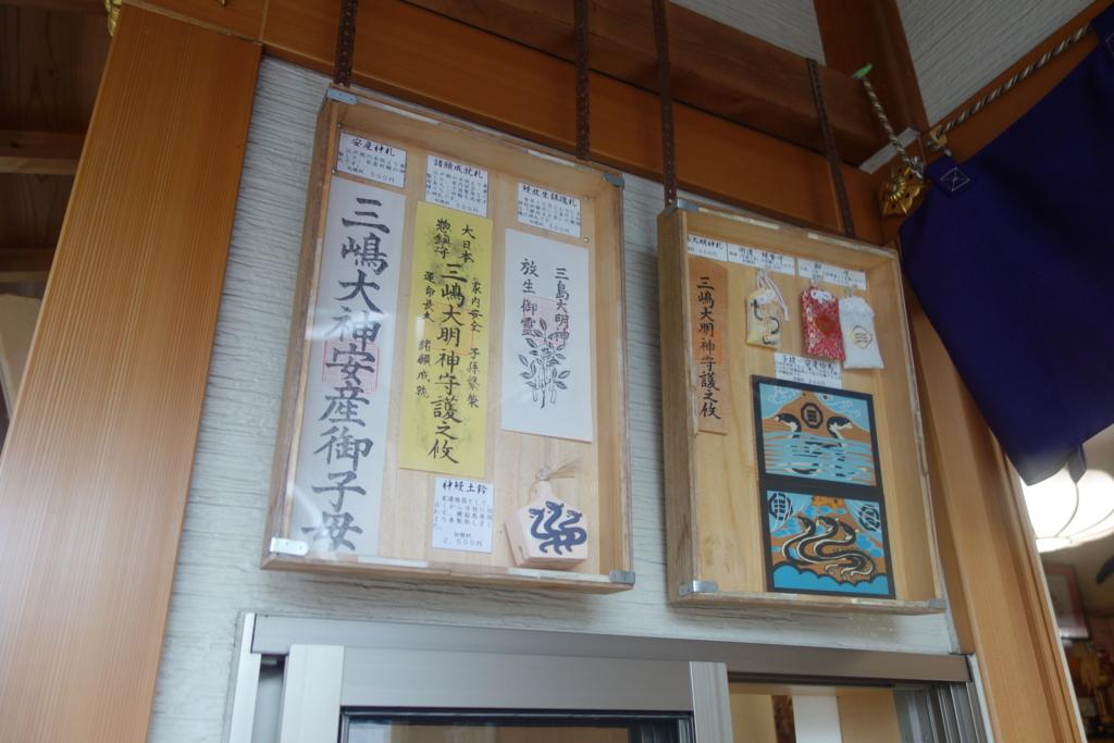 f:id:kyotomichi:20160921220430j:plain
