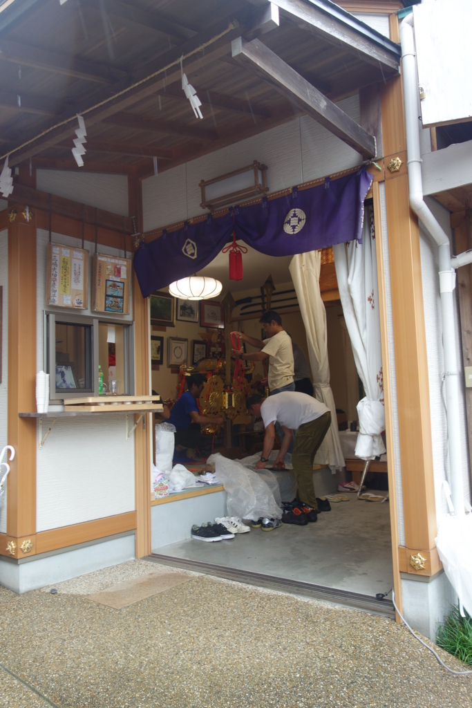 f:id:kyotomichi:20160921224816j:plain
