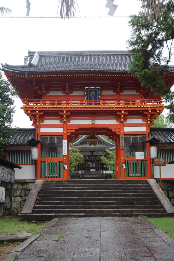 f:id:kyotomichi:20160925194421j:plain