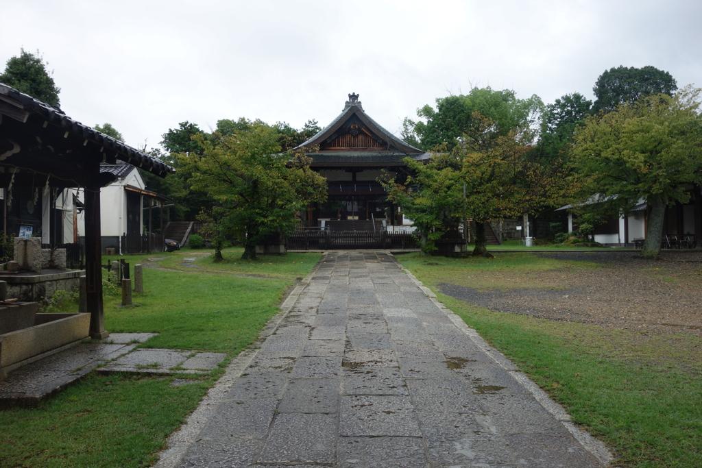 f:id:kyotomichi:20160925194925j:plain
