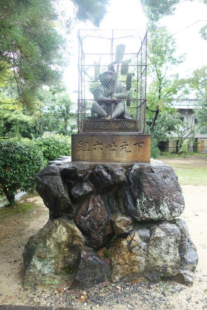 f:id:kyotomichi:20160925202522j:plain
