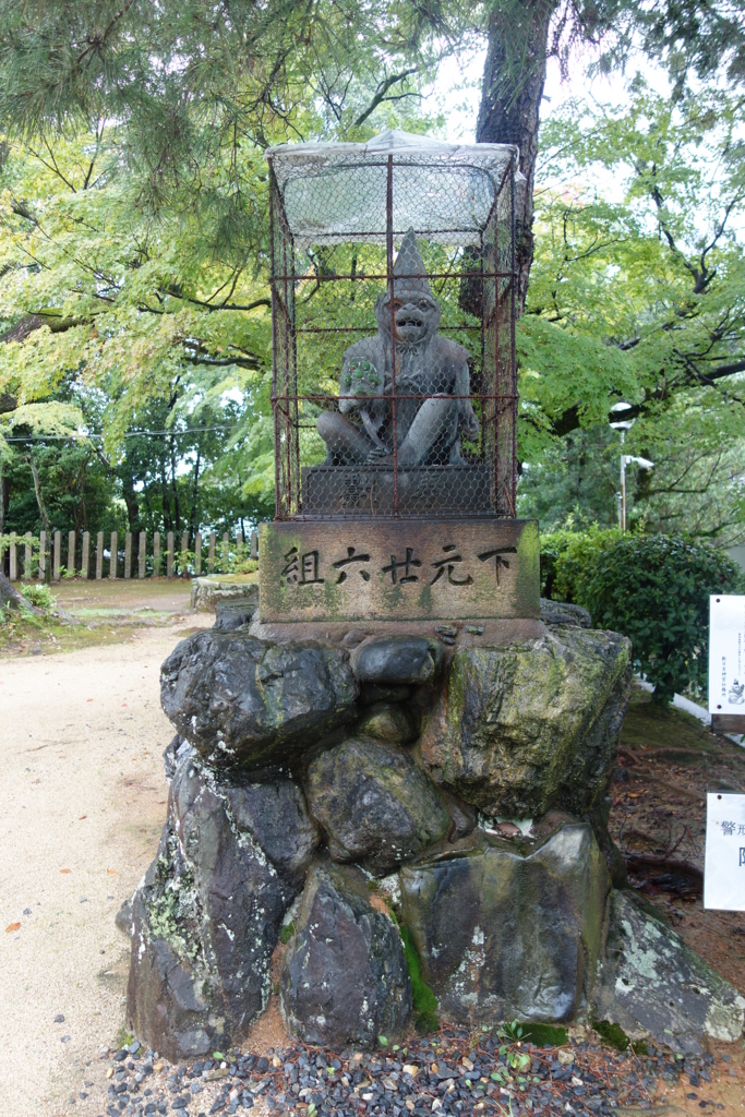 f:id:kyotomichi:20160925202622j:plain
