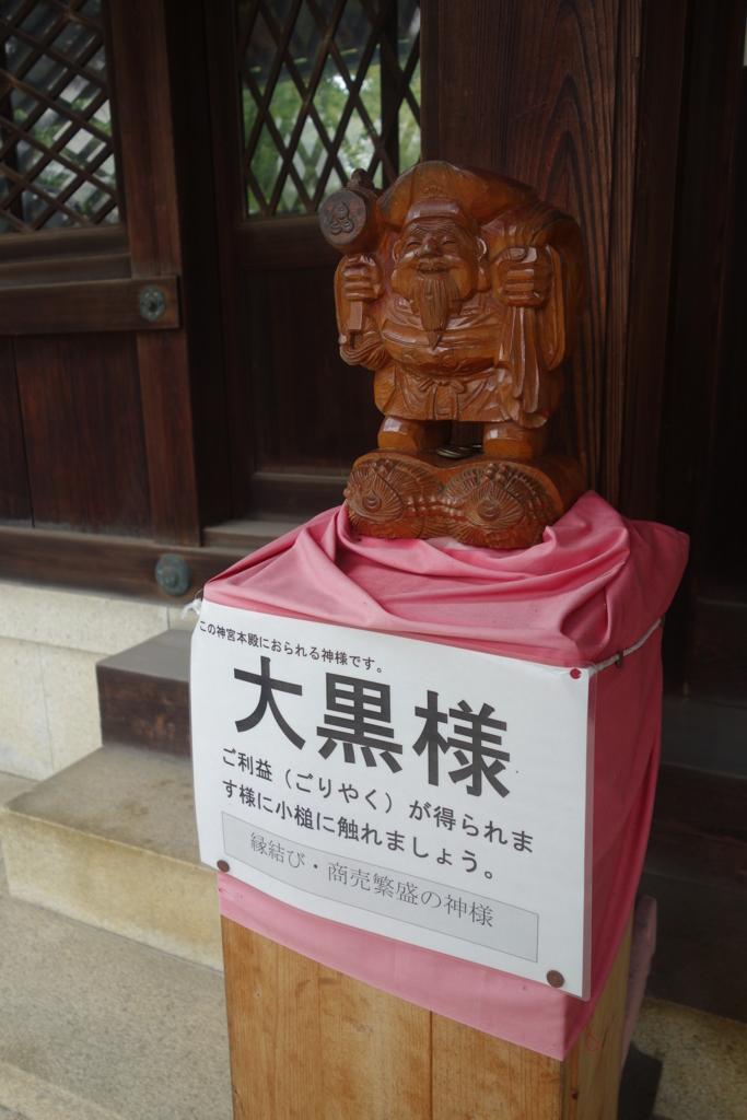 f:id:kyotomichi:20160925203105j:plain