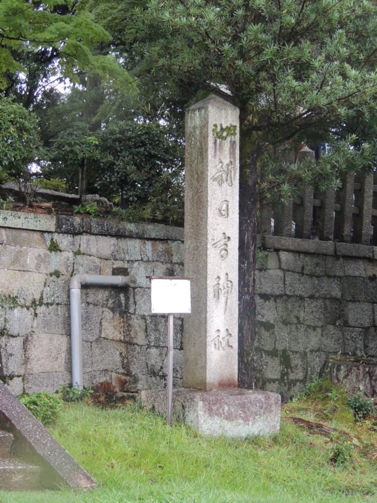 f:id:kyotomichi:20160925210707j:plain