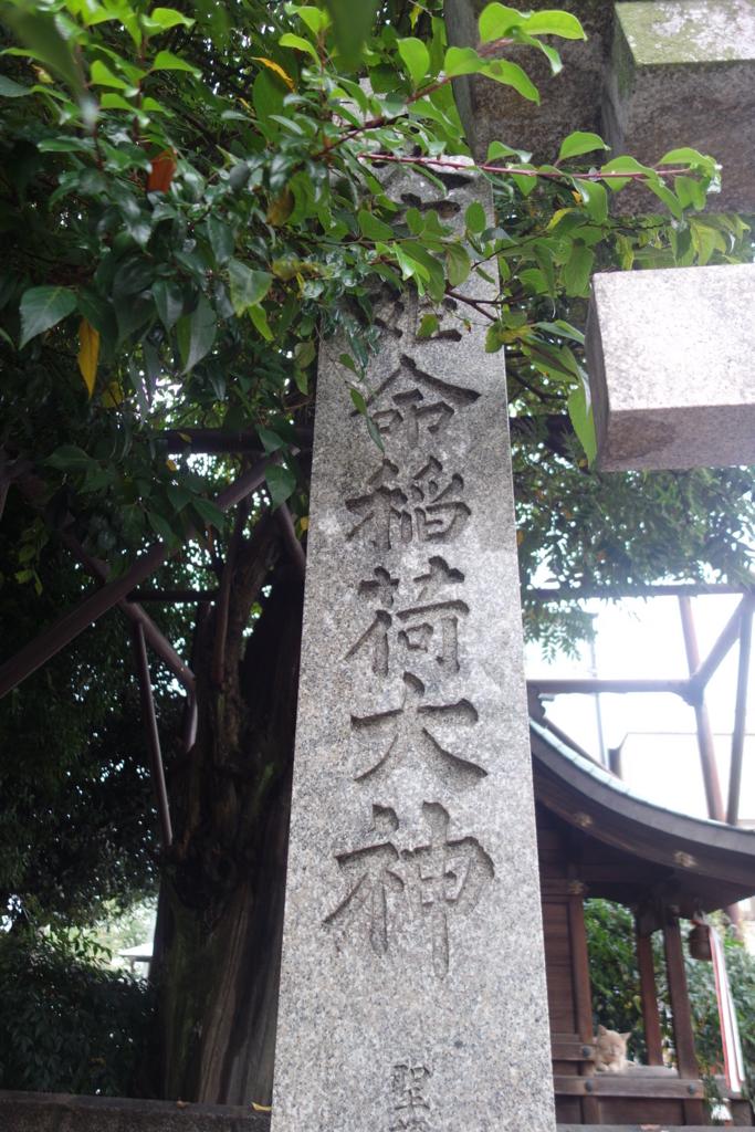 f:id:kyotomichi:20160928192930j:plain