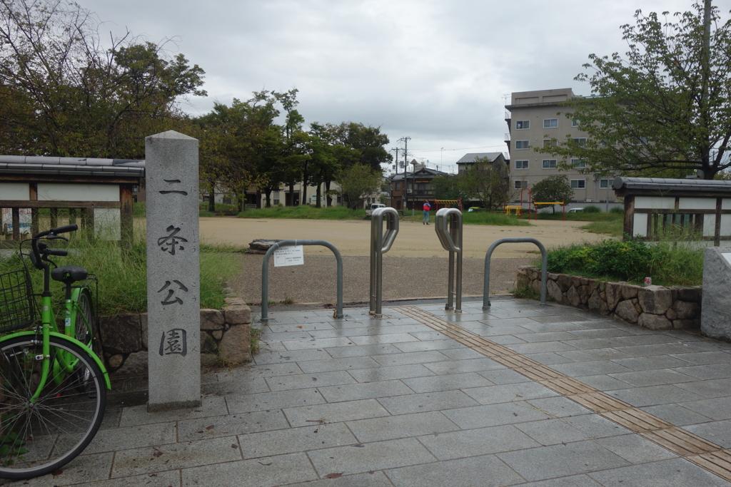 f:id:kyotomichi:20160928210224j:plain
