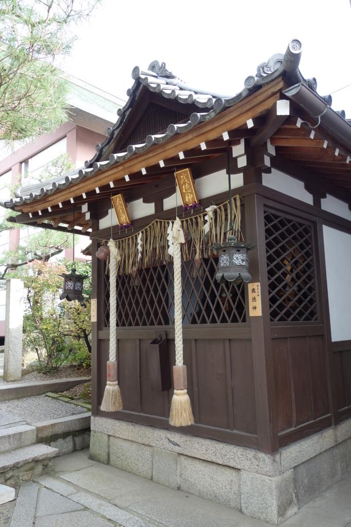 f:id:kyotomichi:20161011233808j:plain