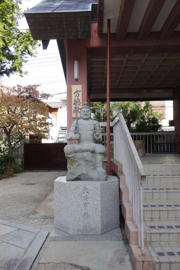 f:id:kyotomichi:20161011234119j:plain