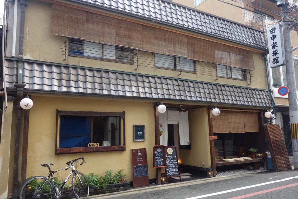 f:id:kyotomichi:20161012211530j:plain