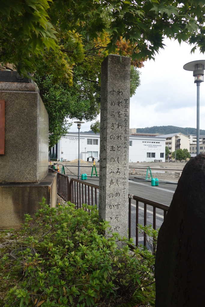f:id:kyotomichi:20161012214005j:plain