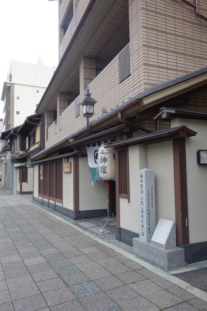 f:id:kyotomichi:20161012234436j:plain