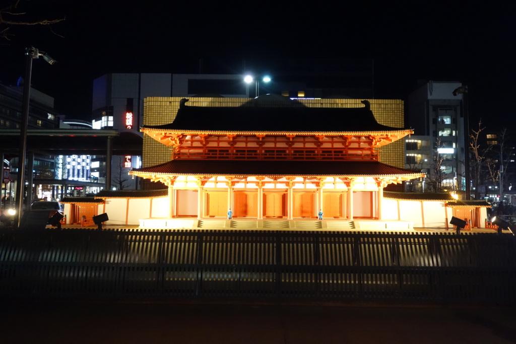 f:id:kyotomichi:20161127112007j:plain