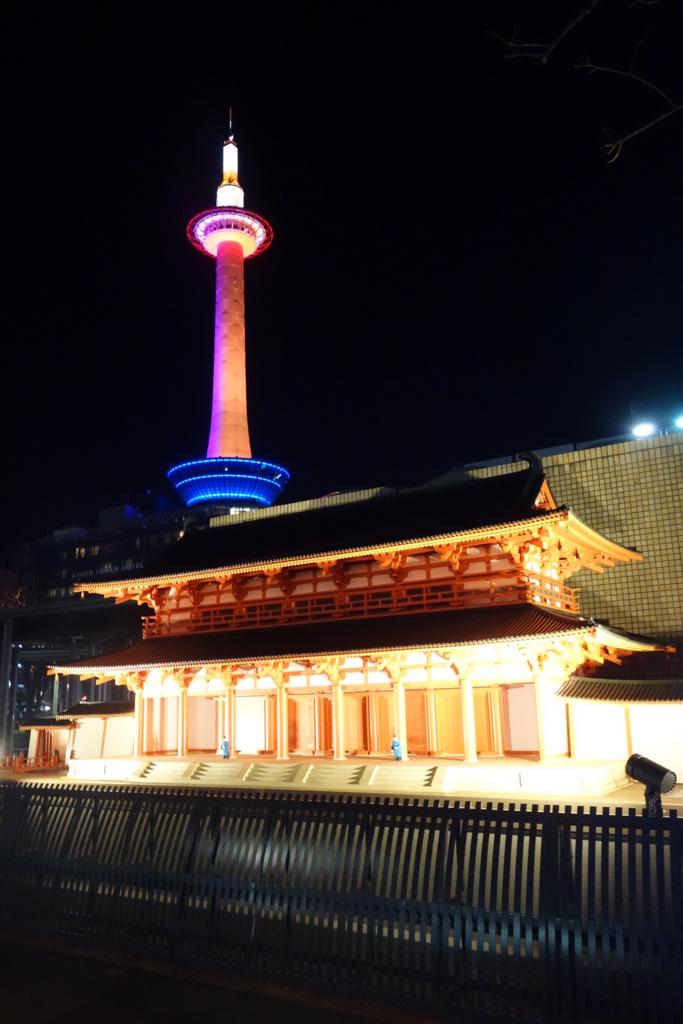 f:id:kyotomichi:20161127112515j:plain