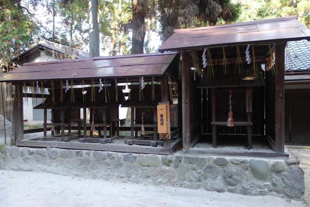 f:id:kyotomichi:20161127150324j:plain