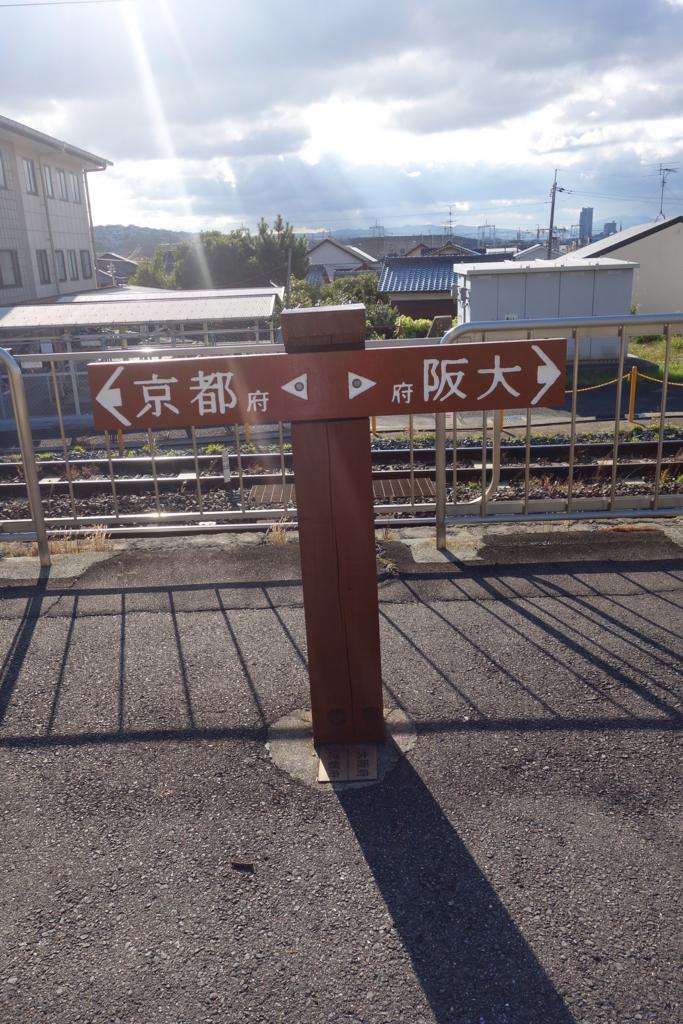 f:id:kyotomichi:20161223232303j:plain