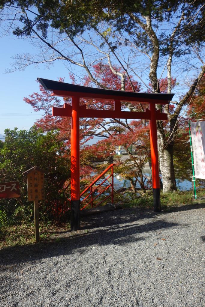 f:id:kyotomichi:20170102134043j:plain