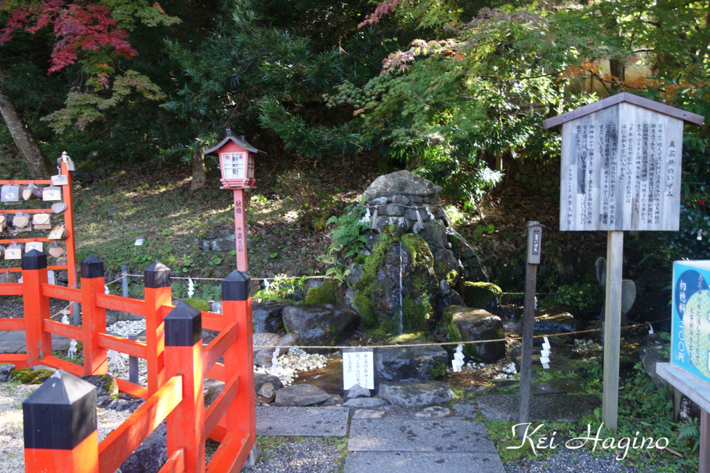 f:id:kyotomichi:20170102134952j:plain
