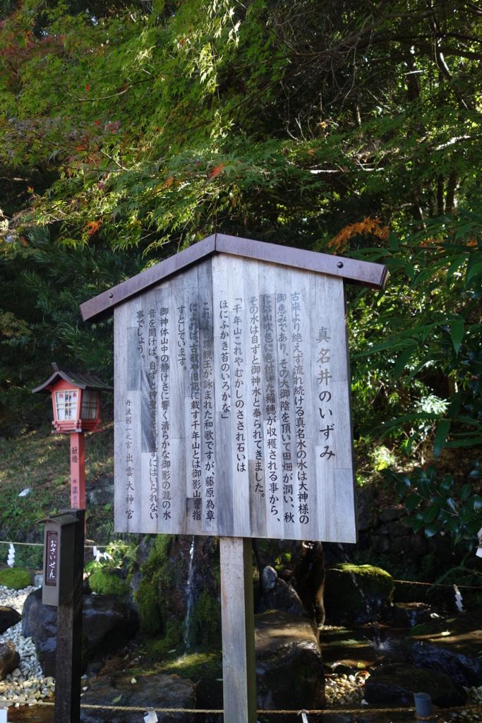 f:id:kyotomichi:20170102135228j:plain