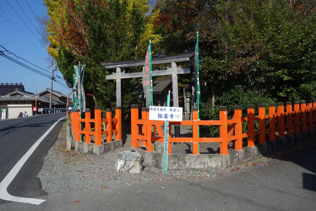 f:id:kyotomichi:20170102140305j:plain