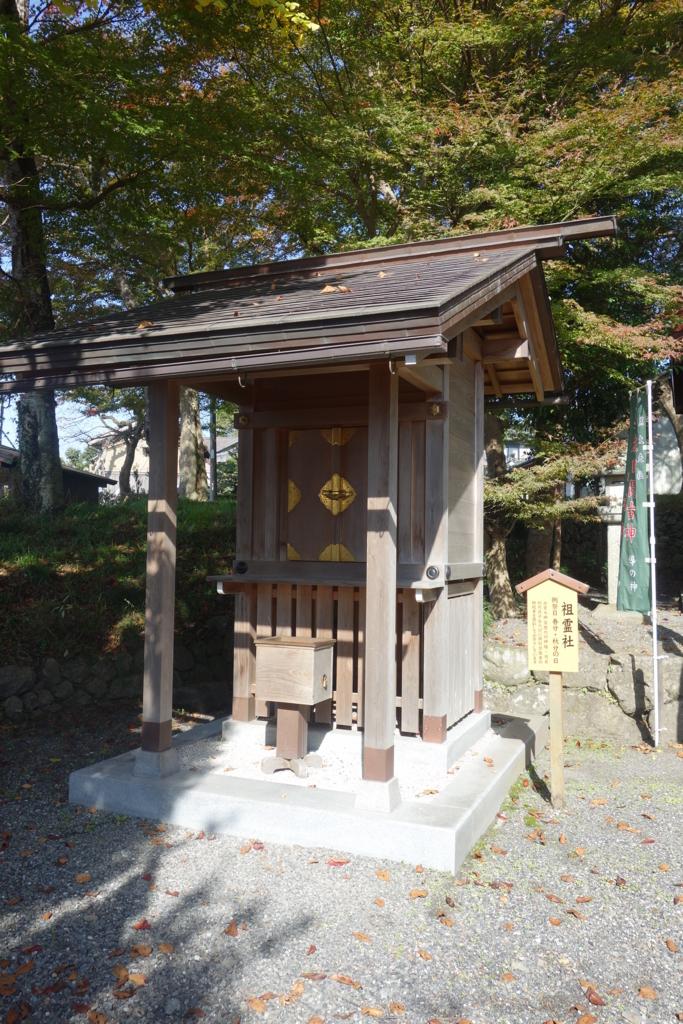 f:id:kyotomichi:20170102140512j:plain