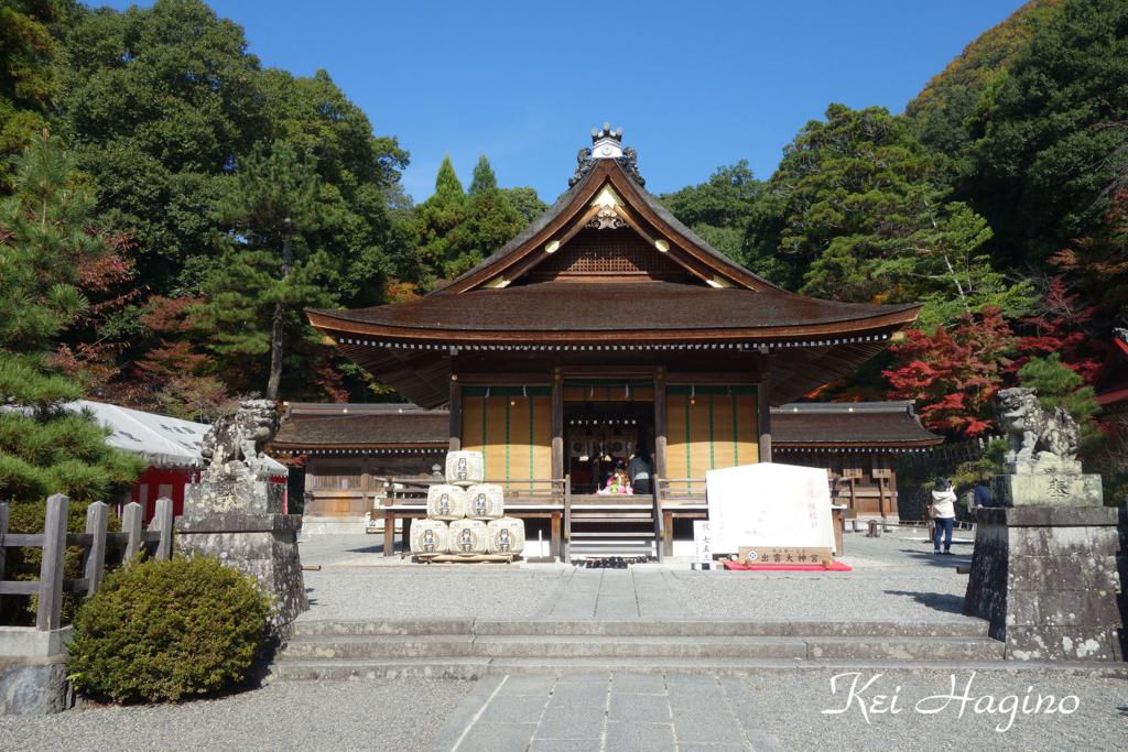 f:id:kyotomichi:20170102140814j:plain