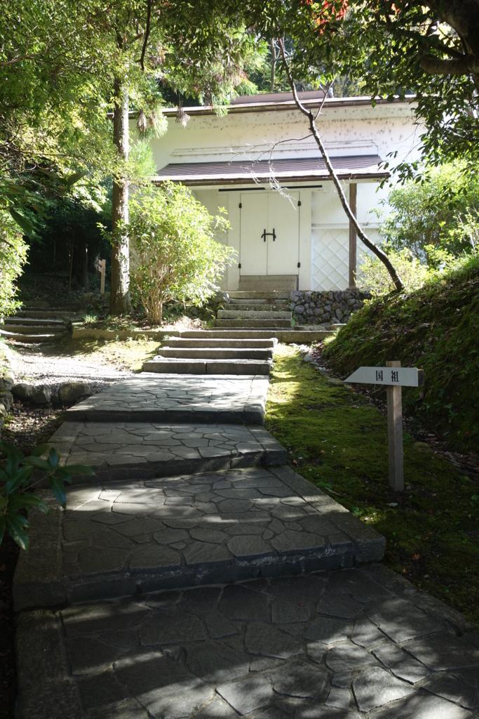 f:id:kyotomichi:20170102141524j:plain