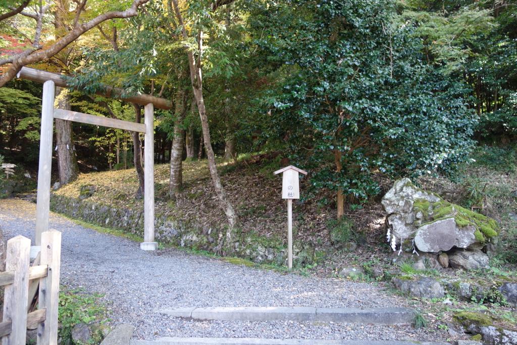 f:id:kyotomichi:20170102162315j:plain