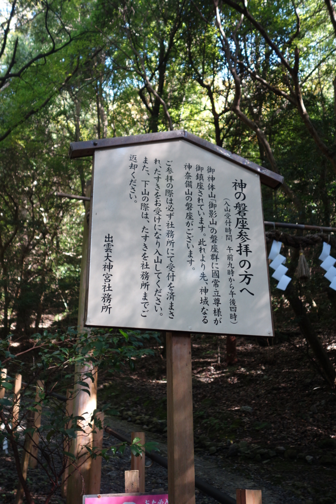 f:id:kyotomichi:20170102163103j:plain