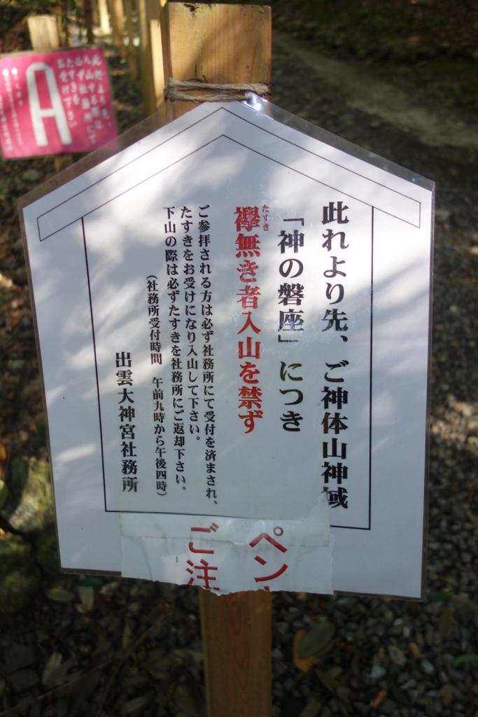 f:id:kyotomichi:20170102163154j:plain