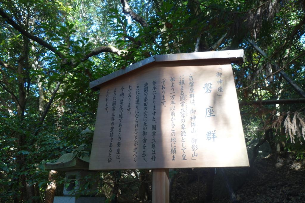f:id:kyotomichi:20170102164038j:plain