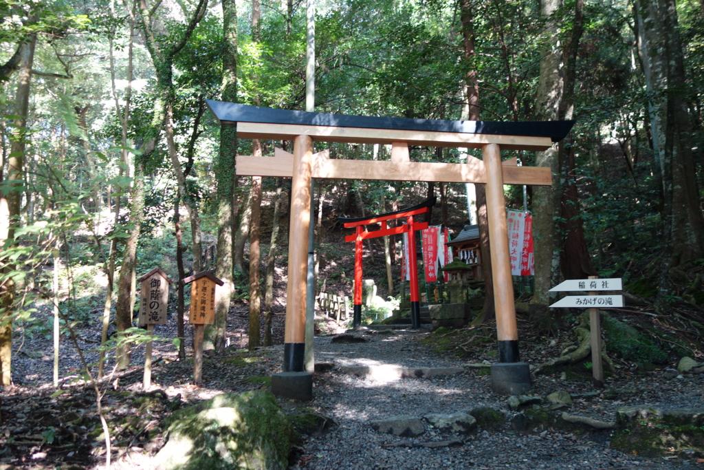 f:id:kyotomichi:20170102165707j:plain