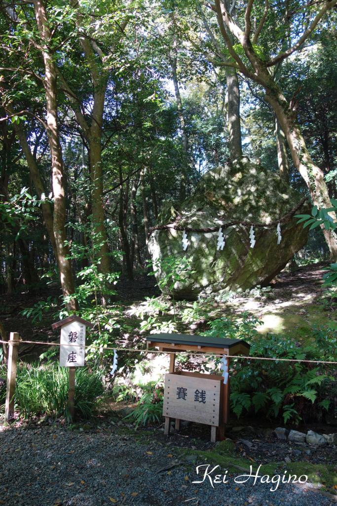 f:id:kyotomichi:20170102171733j:plain