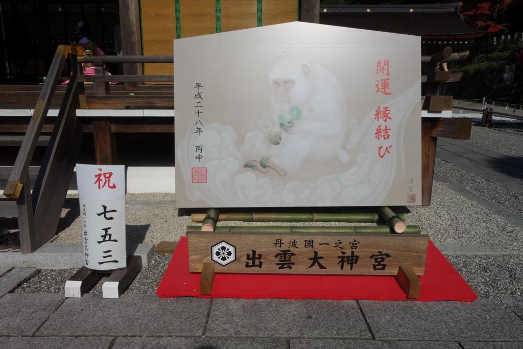 f:id:kyotomichi:20170102173720j:plain