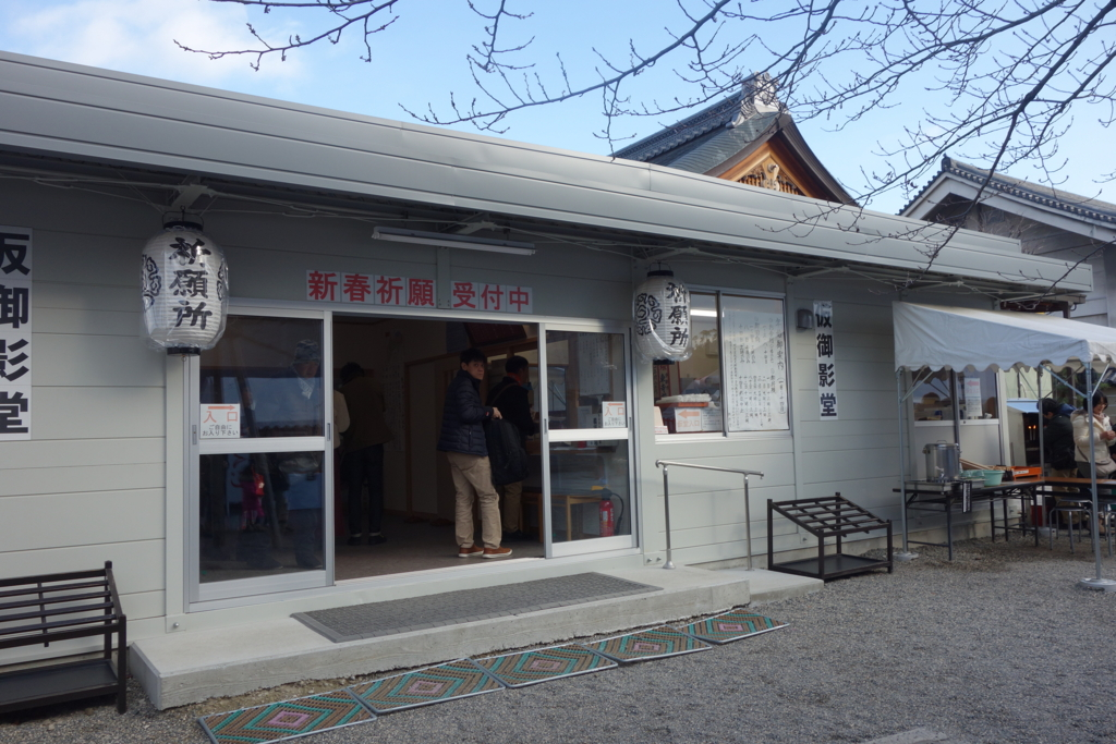 f:id:kyotomichi:20170102213526j:plain