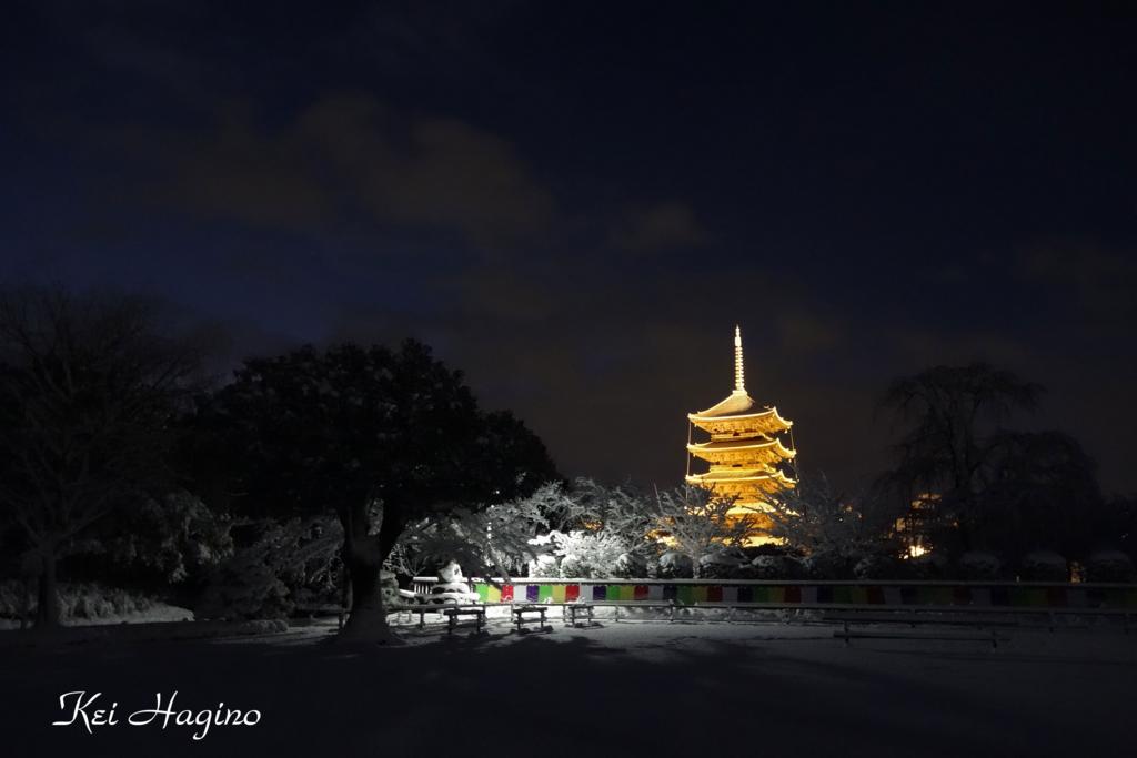 f:id:kyotomichi:20170102215002j:plain