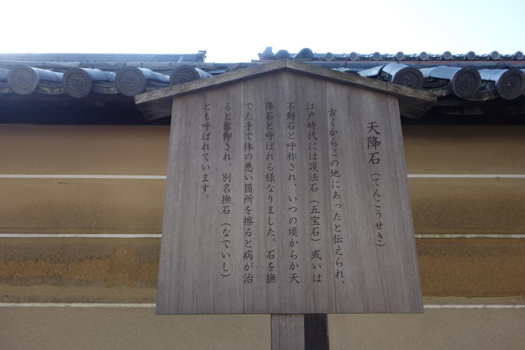 f:id:kyotomichi:20170102221425j:plain