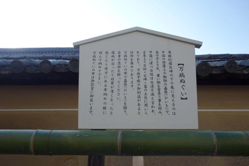 f:id:kyotomichi:20170102222214j:plain