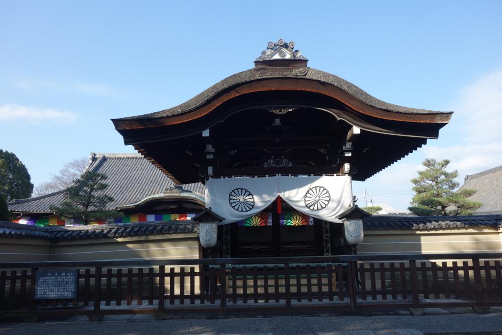 f:id:kyotomichi:20170102230221j:plain