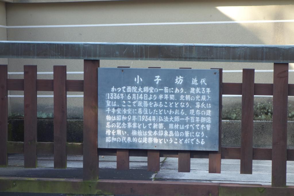 f:id:kyotomichi:20170102230943j:plain