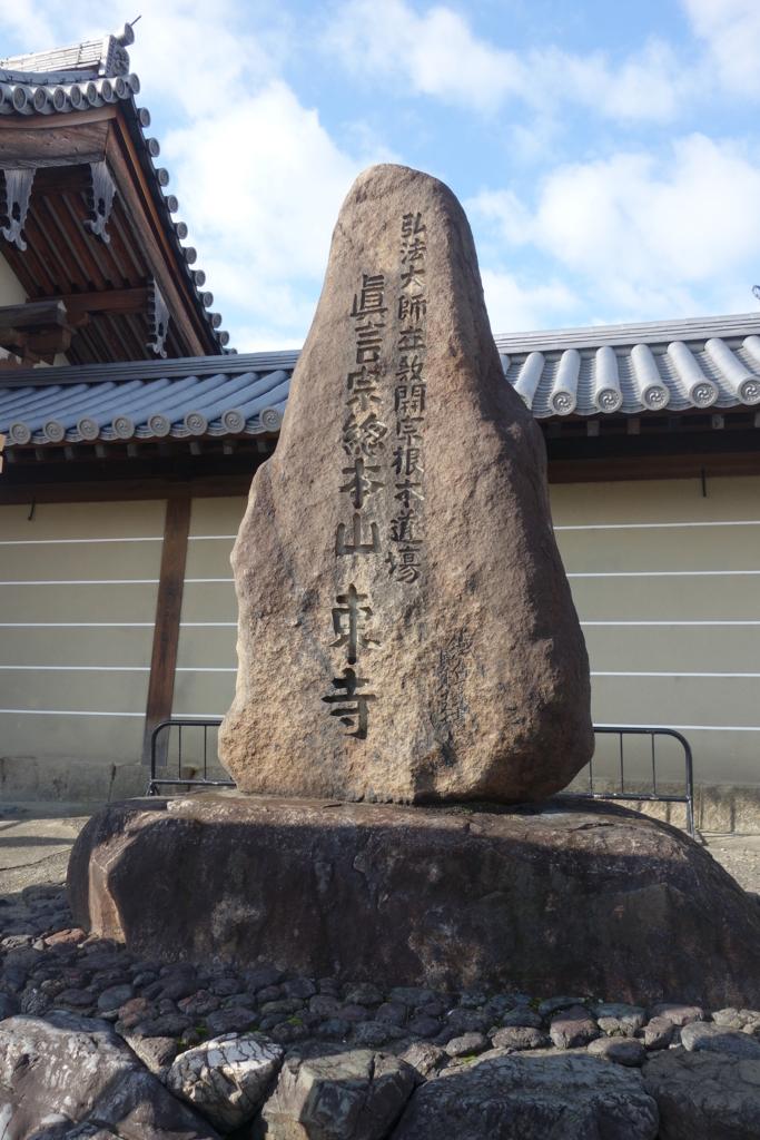 f:id:kyotomichi:20170102234117j:plain